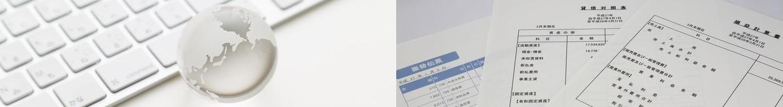日本経営会計学会